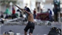 یک معترض بحرینی به مرگ محکوم شد