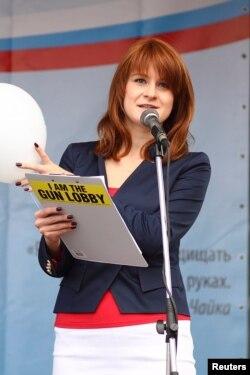 Марія Бутіна під час мітингу 17 липня 2018 року