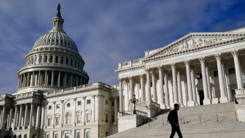 US Senate Considers 'Wealth Tax' to Fund Biden's Spending Proposals ...