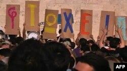 Demonstracije u Atini, 9. juni, 2011.