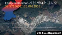 북한 평안남도 개천 14호 관리소(정치범수용소). 미국 국무부의 국제 인권 정보 웹사이트인 'www.humanrights.gov'에 게재된 사진으로 숫자(39.5715602,126.0622053)는 관리소가 위치한 지점의 위도와 경도 좌표다.