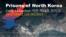 Prison Camps of North Korea - Camp 14 Kaechon. (File)