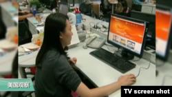 """VOA连线:自由之家发表报告,中国被评""""网络最不自由的国家"""""""