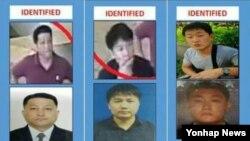 Cảnh sát Malaysia đang truy tìm để thẩm vấn ông Hyon Kwang Song, 44 tuổi, (phía dưới, bên trái), Bí thư Thứ hai của Đại sứ quán Bắc Triều Tiên ở Kuala Lumpur, Malaysia.