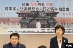 民进党籍立委尤美女(右)在会上发言(美国之音齐勇明拍摄)