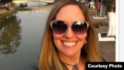 Giáo sư - Tiến sĩ Heather Marie Stur.