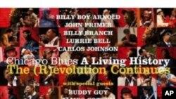 """Нов албум: """"Чикаго-блуз: жива историја – револуцијата продолжува"""""""