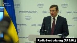 Prosecutor-General of Ukraine Yuriy Lutsenko.