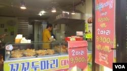 탈북민 이서연 씨가 운영하는 치킨집에서 남편 유재혁 씨가 요리를 준비하고 있다.