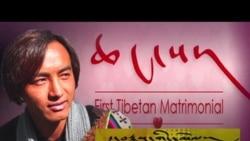 Arig Gyurmey, Founder of Tibetan Marriage Website