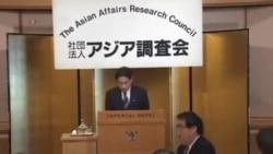 日外相:日本不会走军国主义道路