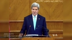 Kerry: 'Firm Commitments' to Restoring Status Quo at Al-Aqsa Mosque