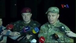 Ukraine tiến hành 'diễn tập an ninh' ở Kiev