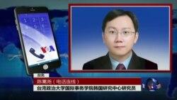 VOA连线:韩国展开总统补选投票,新总统面临多重挑战