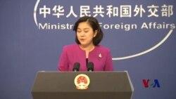 """中国批日本停缴联合国教科文组织会费""""不负责任"""""""