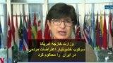 وزارت خارجه آمریکا سرکوب خشونتبار اعتراضات مردمی در ایران را محکوم کرد