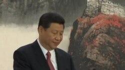 """海峡论坛:马英九想见习近平 北京""""欲拒还迎""""?"""