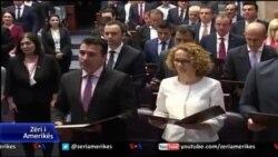 Maqedonia bëhet me qeveri të re