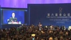 范長龍:即使涉及領土主權,中國決不輕言訴諸武力