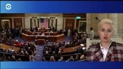 Конгресс против Трампа: Палата представителей объявила о сразу нескольких расследованиях в отношении президета