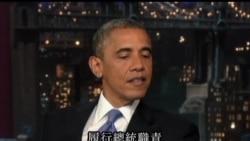 2012-09-19 美國之音視頻新聞: 奧巴馬批羅姆尼:總統要為全民工作