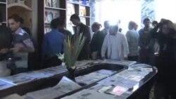 افتتاح موزیم رسانه های چاپی صد سال اخیر در هرات