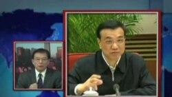 VOA连线: 习近平出掌国安委 ,中共走向集权象征?