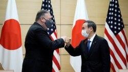 日本首相将出访东南亚 支持美国的地缘政治