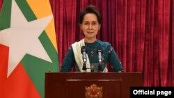 ႏိုင္ငံေတာ္ အတိုင္ပင္ခံပုဂၢိဳလ္ ေဒၚေအာင္ဆန္းစုၾကည္။ (ဓာတ္ပံု - Myanmar State Counsellor Office - စက္တင္ဘာ ၁၄၊ ၂၀၂၀)