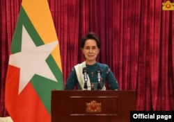 Aung San Suu Kyi (Foto: Kantor Penasihat Negara Myanmar, 14 September 2020)
