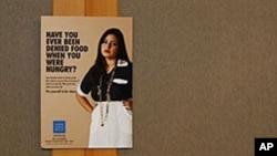 ILO แสวงหาความสนับสนุนทั่วโลกเพื่อให้มีการคุ้มครองคนทำงานรับใช้ตามบ้าน