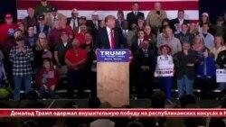 На кокусах в Неваде – новая внушительная победа Трампа