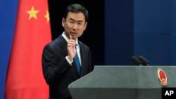 Представитель МИД КНР Гэн Шуан