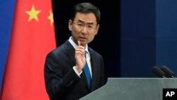 Geng Shuang, juru bicara Kementerian Luar Negeri China berbicara kepada media di Beijing.