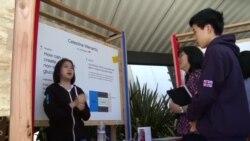 Тинејџери учествуваа на научен натпревар на кампусот на Гугл