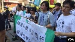 Đây được coi là cuộc biểu tình đông đảo nhất kể từ năm 2014.