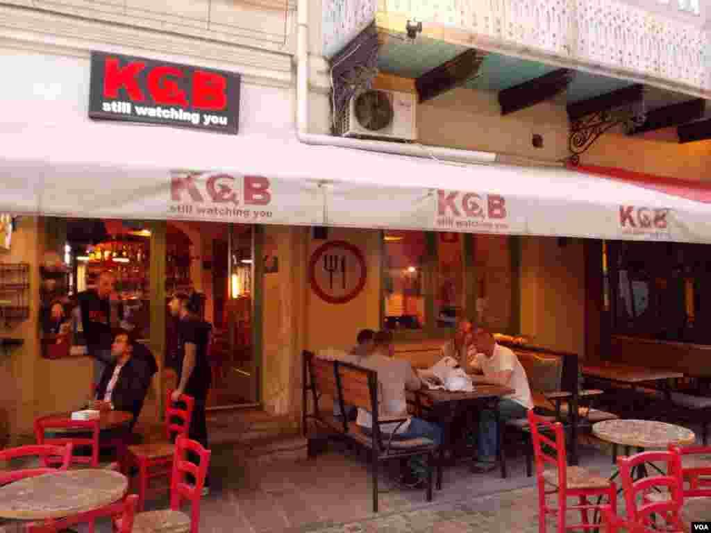 КГБ в Грузии тоже есть