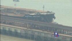 中国称日本货轮被扣与战争赔偿无关