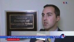ریچارد گلدبرگ: ایران از سیستم سویفت برای اقدامات غیرقانونی مانند تامین مالی حزبالله استفاده میکند