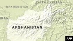 Afganistan'da Devlet Binalarına Saldırı: 4 Ölü