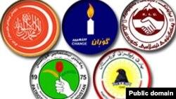 Kurdish parties Logos