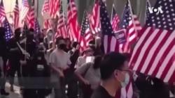 香港继续抗争 洛杉矶挺港力量多元化