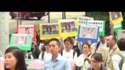香港婦女組織聲援被捕中國女權人士
