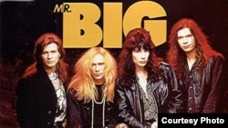 'To Be With You' Mr. Big