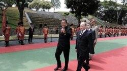 چاوز: ما آماده ايم تا طرح نخستين پروژه هسته ای را آغاز کنيم