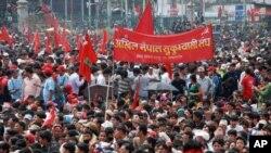 Dubban masu akidar Mao su an gangamin ranar ma'aikata a kasar Nepal