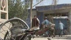 Afghanistan Kandahar Blast