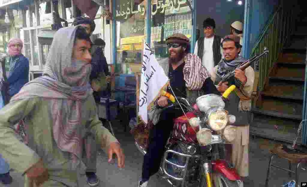 طالبان نے رواں ہفتے کے اوائل میں قندوز پر قبضہ کر لیا تھا۔