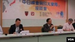 """台灣國策研究院舉辦""""中日峰會與印太變局""""座談會。(美國之音張永泰拍攝)"""