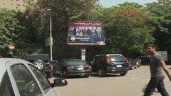 Morsi rais mpya wa Misri